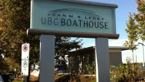 UBC Boathouse - Richmond